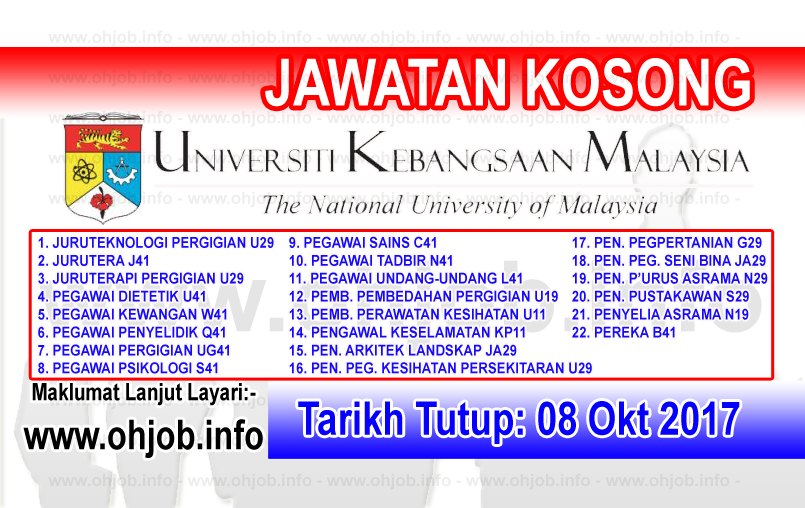 Jawatan Kerja Kosong UKM - Universiti Kebangsaan Malaysia Oktober 2017 logo www.ohjob.info