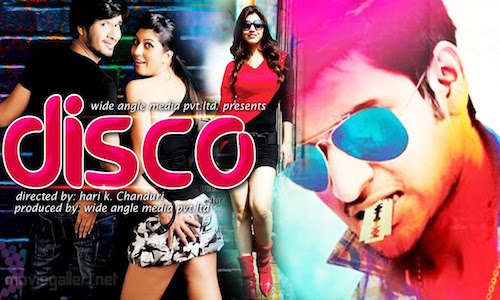 Poster Of Disco 2016 Hindi Dubbed 400MB HDRip 480p Free Download Watch Online Worldfree4u