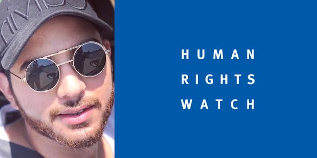 """""""هيومن رايتس وتش"""" تطالب بوقف الأساليب القمعية في حق """"أديب الجبالي"""" وتطلق صرخة فزع على وضع الحريات في تونس"""