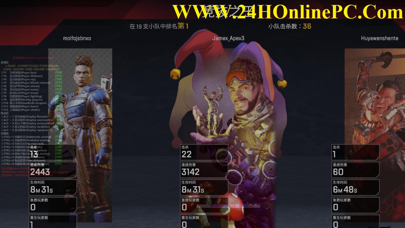 hacks apex legends free