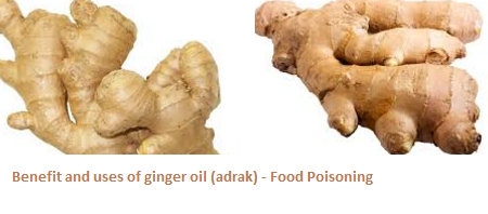 Benefit and uses of ginger oil (adrak) - Food Poisoning
