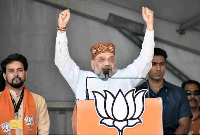 अमित शाह (Amit Shah) का बड़ा एलान अनुराग (Anurag Thakur ) को बड़ा पद दूंगा, इन्हें बड़े अंतर से जिताकर भेजो दिल्ली (Delhi)।