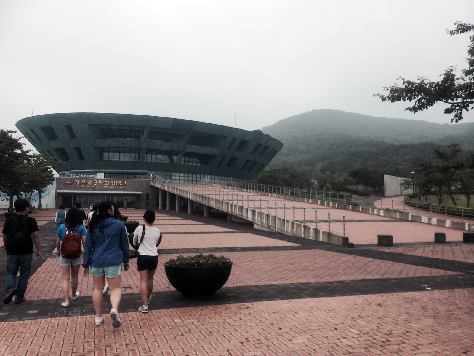 South Korea, Jeju Island, Yonsei University, YISS 2014, April 3 Peace Park entrance