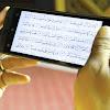 7 Aplikasi Al-Qur'an Gratis dan Terbaik di Android 2019