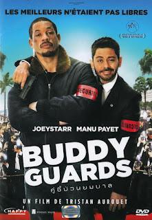 Buddy guards (2015) – คู่ซี้ป่วนยมบาล [พากย์ไทย]