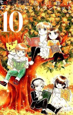エンジェル・トランペット 第01 10巻 [Angel Trumpet Vol 01 10], manga, download, free