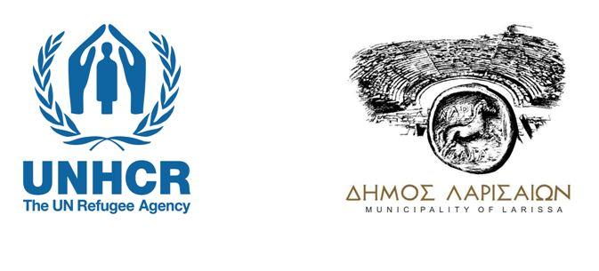 Συνεχίζεται η εκμίσθωση διαμερισμάτων/ οικιών στους πρόσφυγες στη Λάρισα