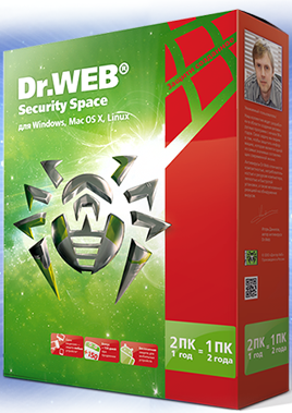 Dr.Web Security Space Free for 90 Days