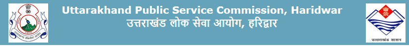 UKPSC - Govt Jobs in Uttarakhand