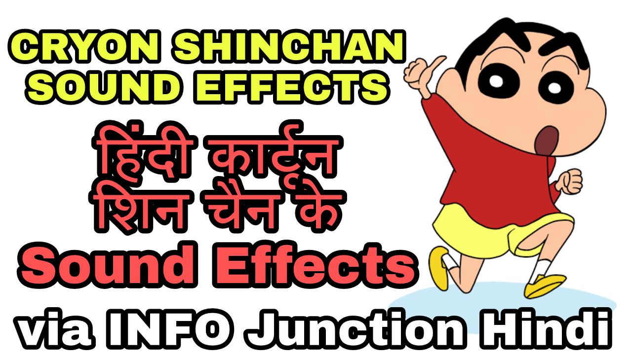 shinchan sound effects info junction hindi