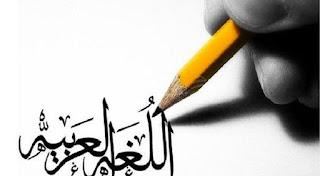 Update Perangkat Administrasi Guru Bahasa Arab Kelas X-XI-XII Kemenag