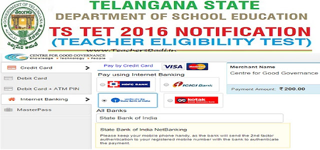 TS TET,How to pay Fee,Online payment form