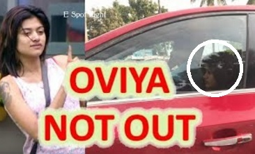 BIGG BOSS Oviya Not Come Out From BIGG BOSS HOUSE. Pics From Kerala