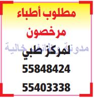 وظائف شاغرة فى جريدة الشرق الوسيط قطر السبت 12-08-2017 %25D8%25A7%25D9%2584%25D8%25B4%25D8%25B1%25D9%2582%2B%25D8%25A7%25D9%2584%25D9%2588%25D8%25B3%25D9%258A%25D8%25B7