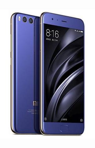 Xiaomi Mi 6 Specifications - Inetversal