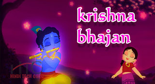 Top Krishna Bhajan Songs Free Download Kare