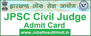 JPSC Admit Card 2017