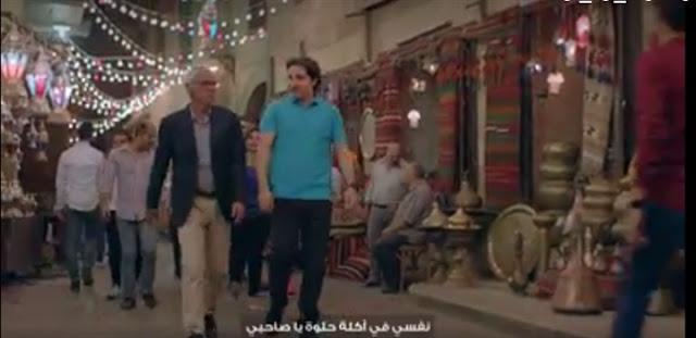 اعلان فودافون في رمضان 2017