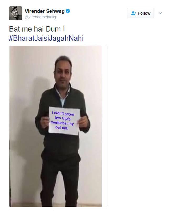 Virender Shewag #BharatJaisiJagahNahi.