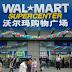 Los trabajadores chinos se rebelan en contra de Walmart en todo el país