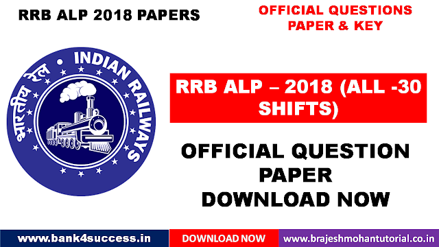 Download All 30-Sets RRB ALP Exam 2018 Official Questions Paper PDF