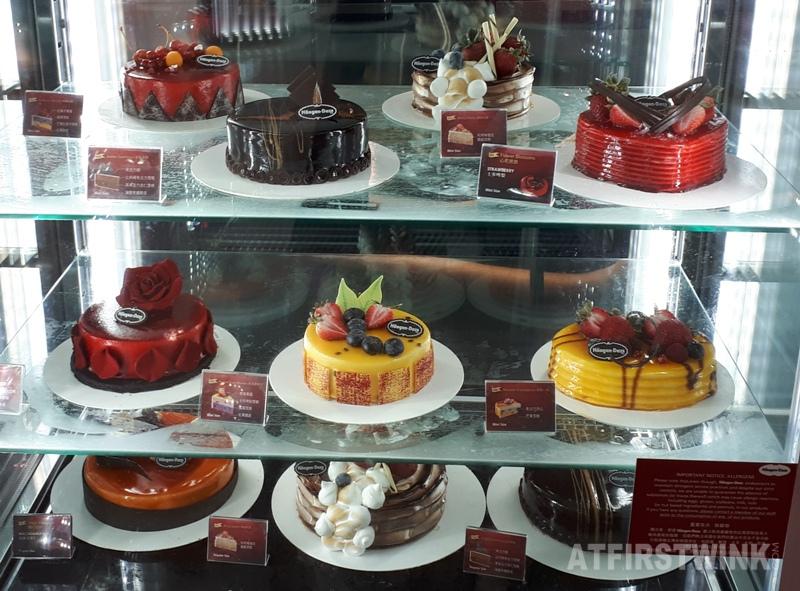 Häagen-Dazs cakes Times Square mall  Hong Kong