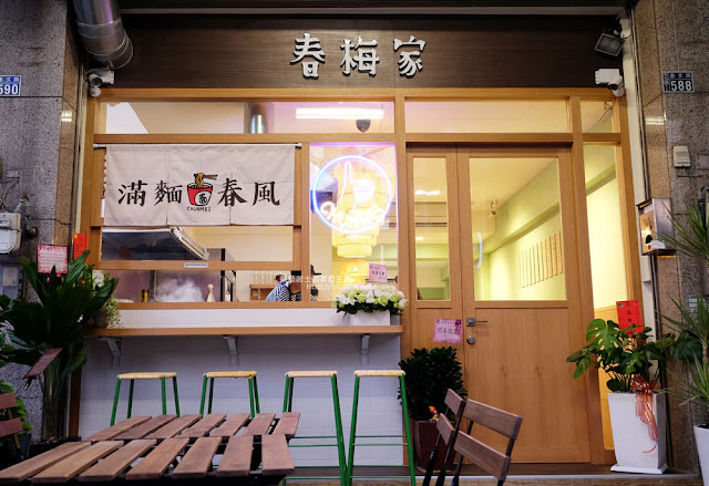 20170721204702 48 - 2017年7月台中新店資訊彙整,51間台中餐廳