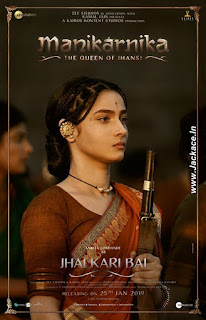 Manikarnika - The Queen Of Jhansi First Look Poster 3