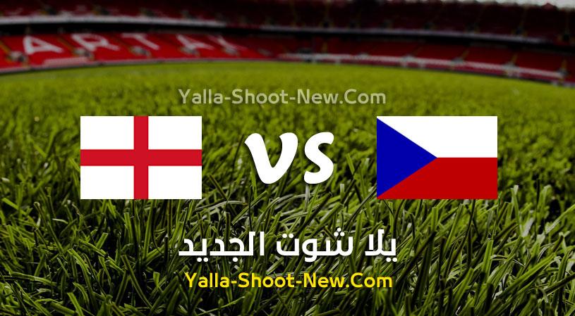 مباراة جمهورية التشيك وإنجلترا