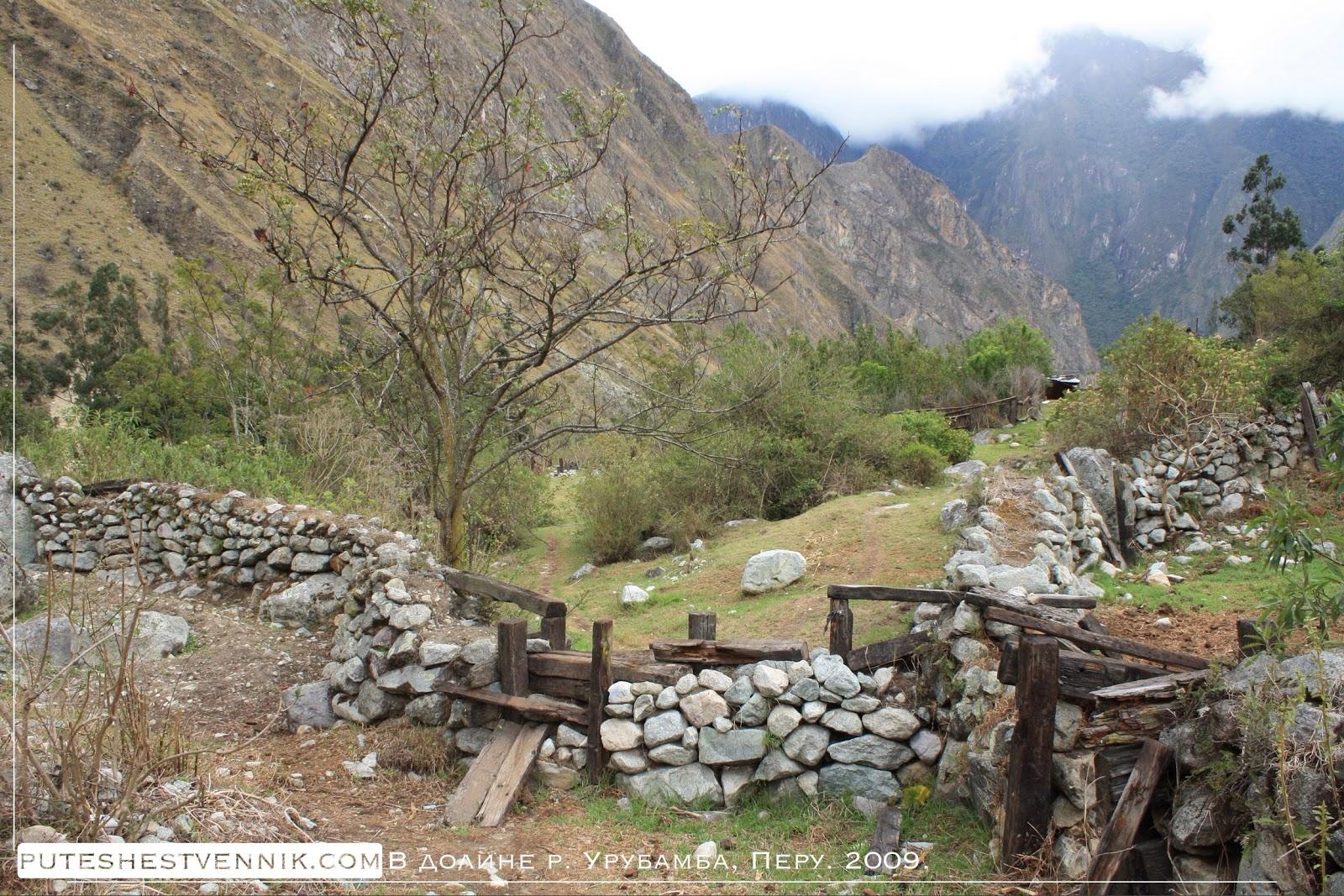 Ограда из камней в сельской местности в Перу