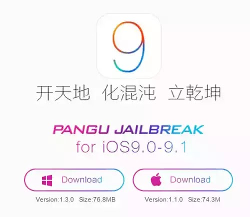 How to Jailbreak iOS 9.1 Using Latest Pangu9 Tool: iPhone, iPad and iPod