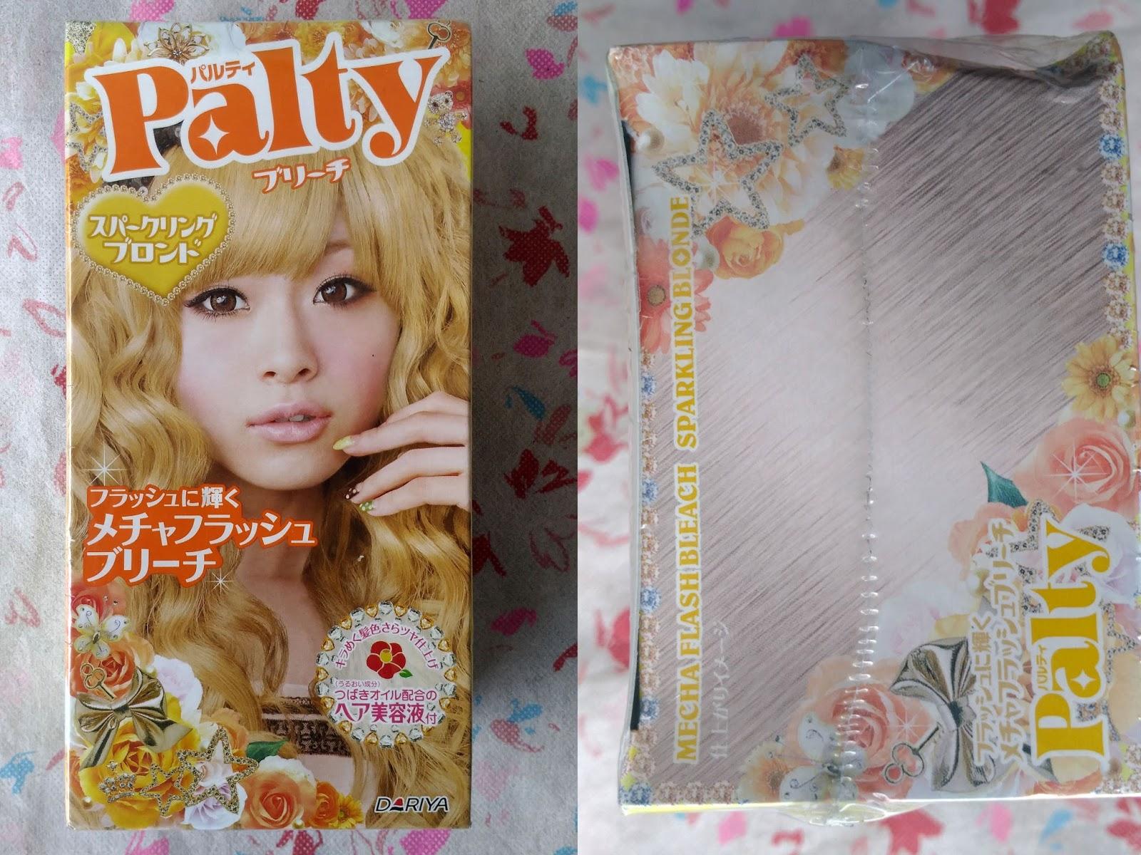 Piaya Diary Hair Bleaching Fail Now It Is Yellow