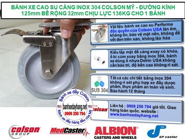 Bánh xe đẩy có khóa cao su càng inox 304 Colson | 2-5456-444-BRK4 banhxedaycolson.com