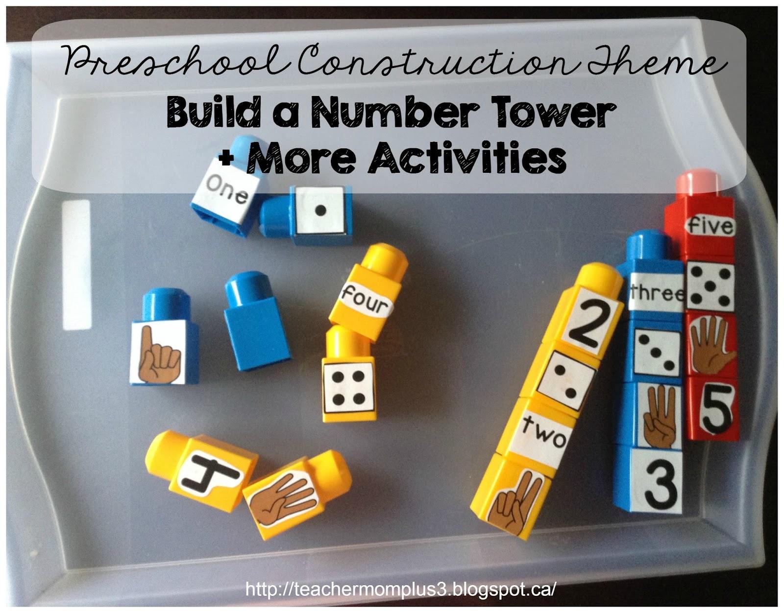 Teachermomplus3 Preschool Construction Activities