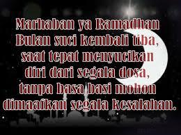"""""""Kartu Ucapan Ramadhan Terbaru4"""""""