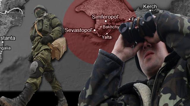 Σε τεντωμένο σχοινί Ουκρανία - Ρωσία (βίντεο)