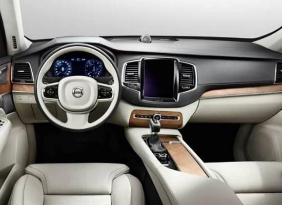 2017 Volvo XC90 T5 Momentum Specs
