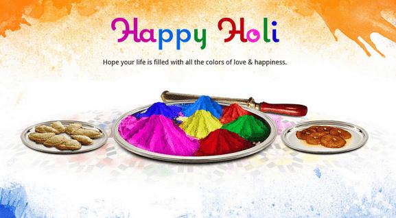 Happy Holi Wishes SMS Shayari in Bhojpuri & Bihari Language