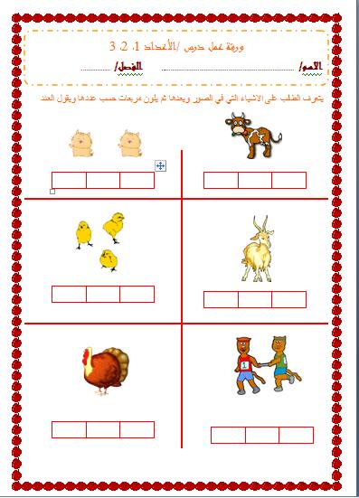 طريقة جمع اكثر من ملف pdf