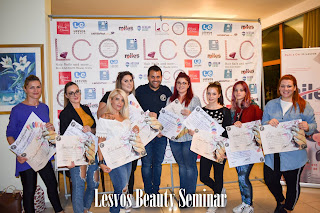 Με μεγάλη επιτυχία πραγματοποιήθηκε το διήμερο σεμινάριο αισθητικής Make Up & Nails στην Μυτιλήνη (PICS)