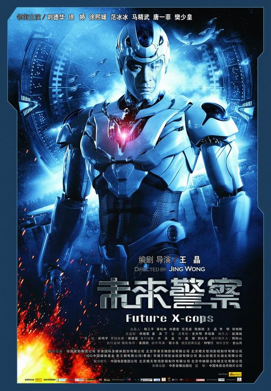Super gold thai film star in fire escape - 5 3