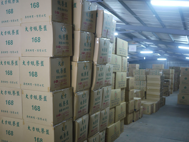 P1260014 - 【熱血採訪】台中食材批發│ 米食家食材通路批發