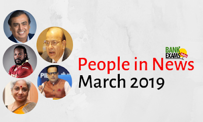 People in News- March 2019