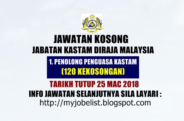 Jawatan Kosong di Jabatan Kastam Diraja Malaysia Mac 2018