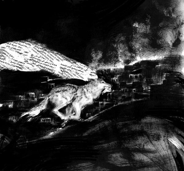 arrigoni wolf gaza