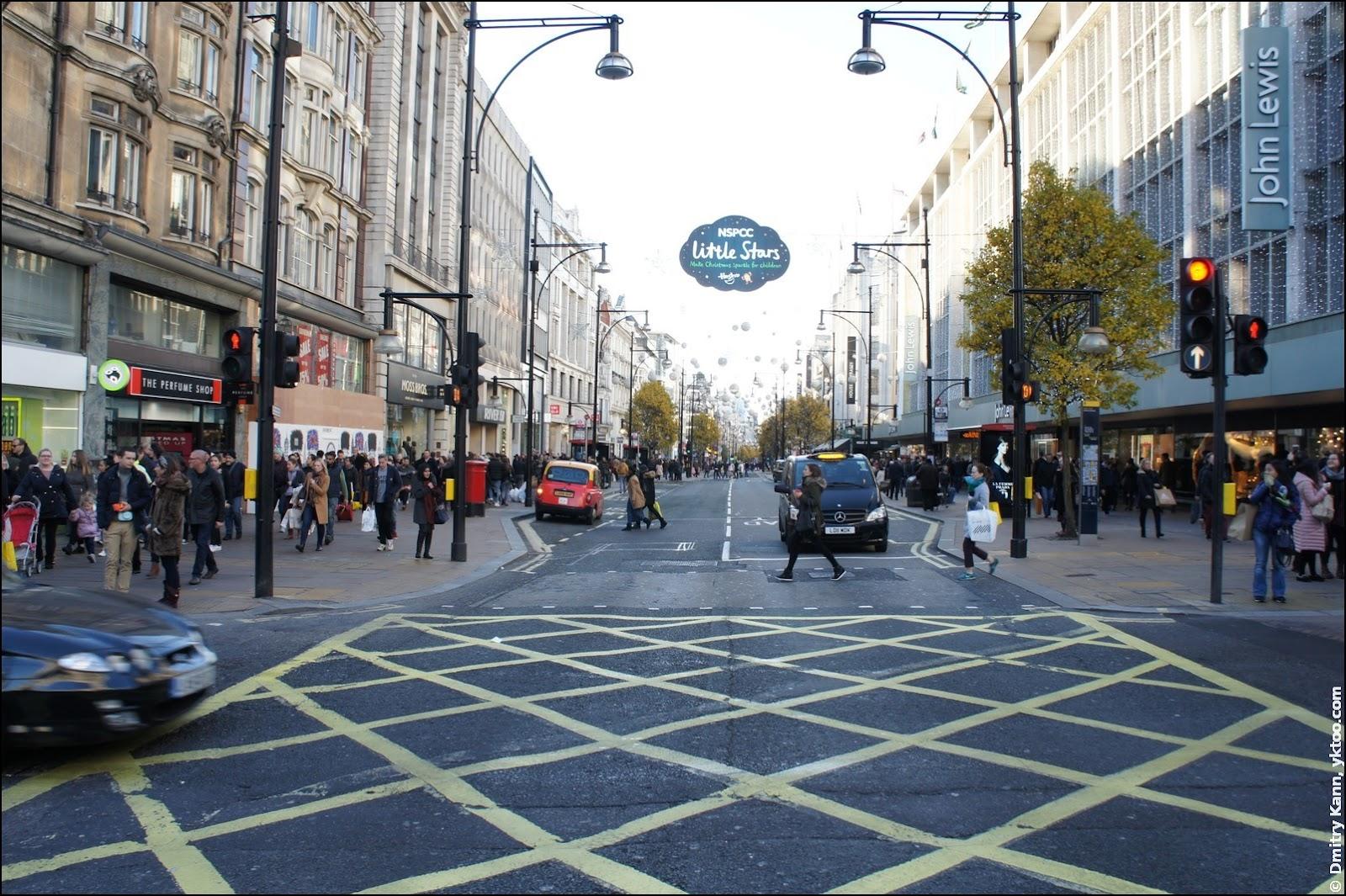 Оксфорд-стрит.
