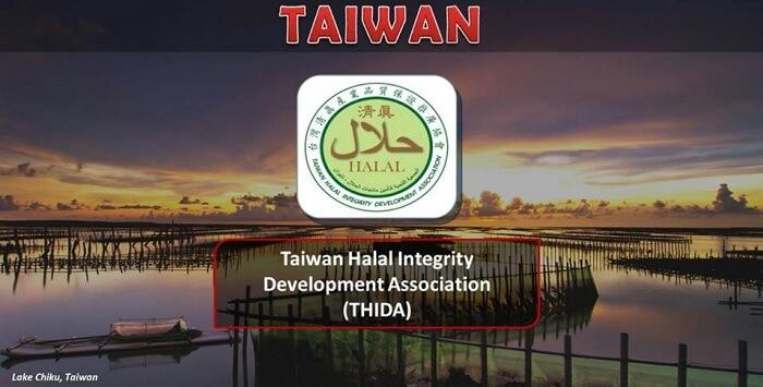 Logo Halal Taiwan