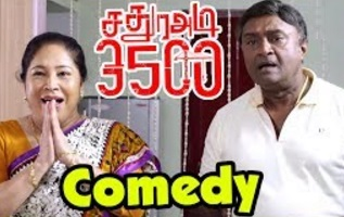 Sathura Adi 3500 Movie Scenes | MS Baskar and Kovai Sarala get cheated | Nikhil follow Akash's ghost