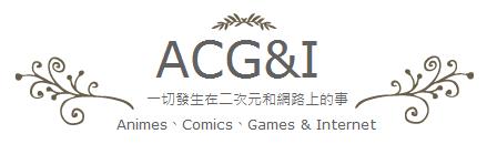 ACG&I