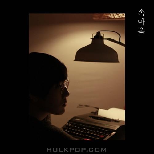 Lee Sang Hyun – 속마음 – Single